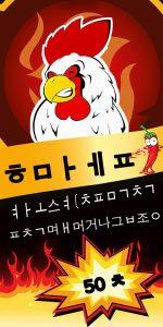 LOGO ร้านข้าวมันไก่
