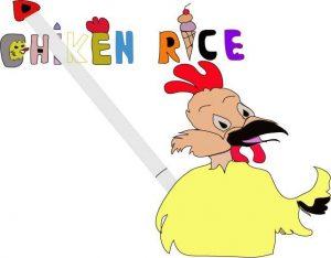 LOGO ร้าน Chiken Rice