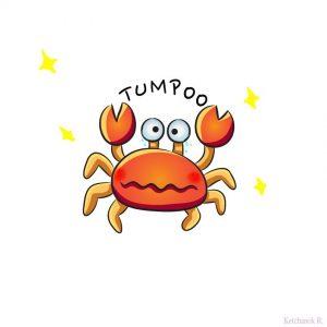 LOGO ร้าน TumPoo