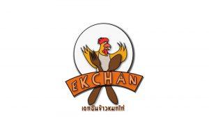 LOGO ร้านEkchan